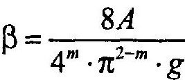 1 - 0091(1)