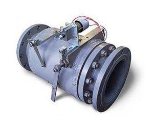 Клапан КПЗЭ-600